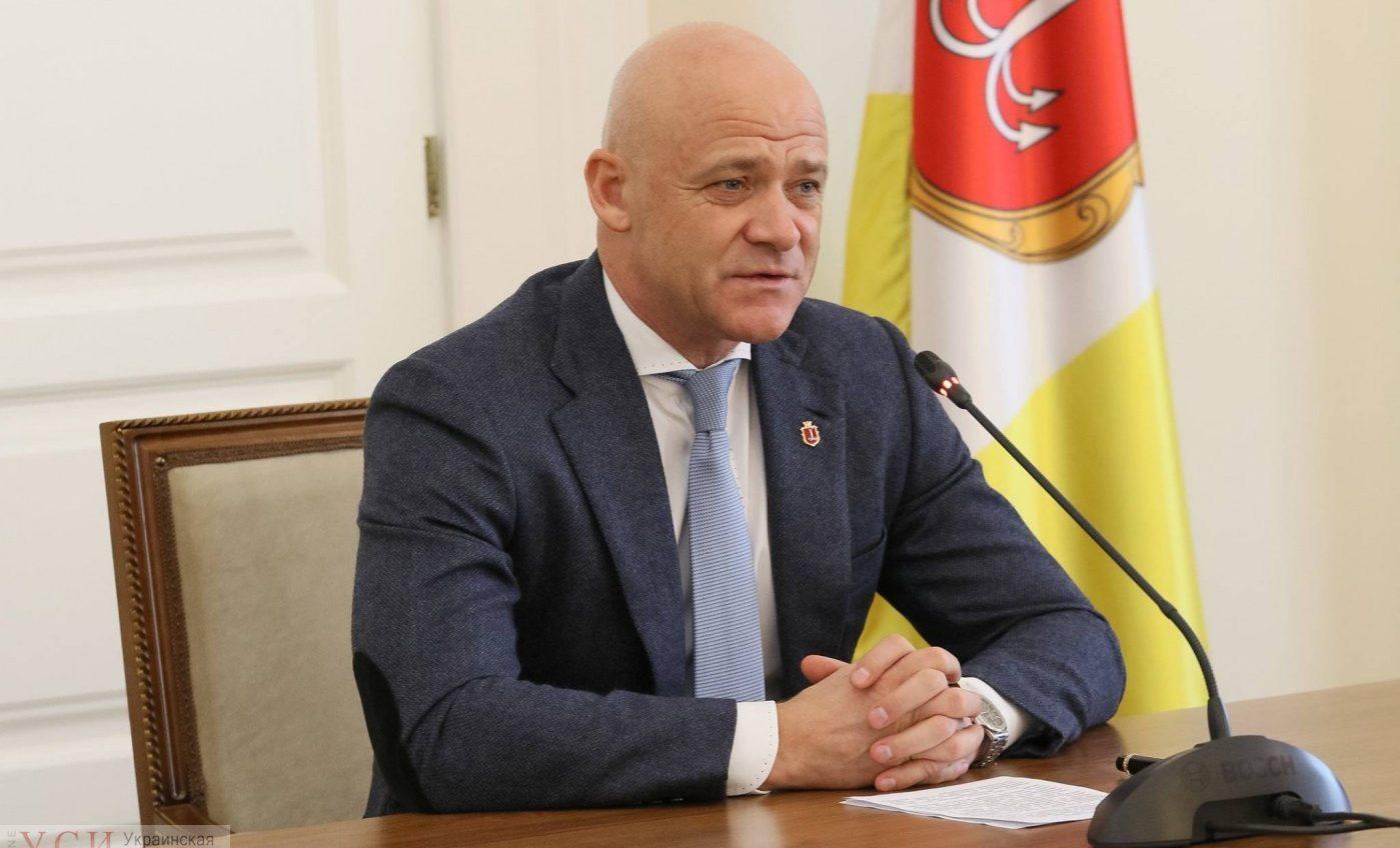 Труханов попросил депутата от Оппоблока «перекрасить» приемную: «Было бы хорошо, чтобы вы не выделялись» (фото) «фото»