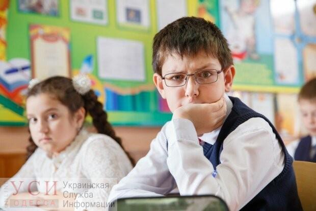 Учебные учреждения Одессы перегружены: в планах – строительство новых и возвращение старых «фото»