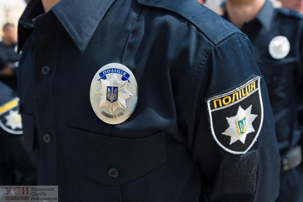 Одесские следователи в ходе обыска обокрали офис: начато служебное расследование «фото»