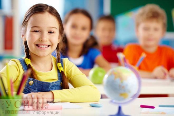Строительство садиков и реформа школ: в облсовете рассказали о планах в сфере образования на 2020 год «фото»