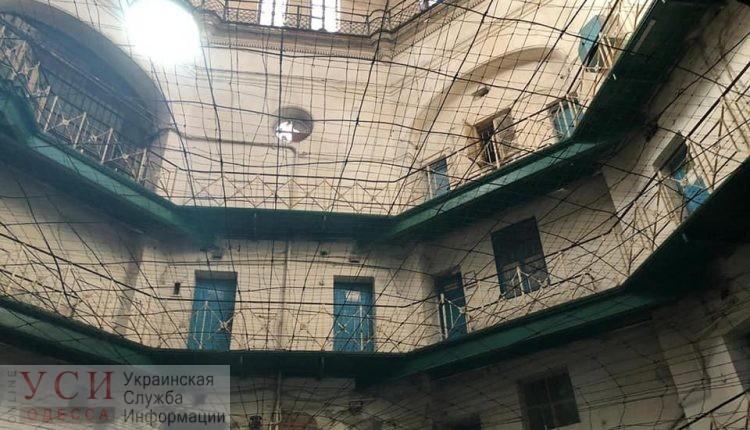 Пенитенциарии и омбудсмен опровергают избиение умершего заключенного в Одесском СИЗО «фото»