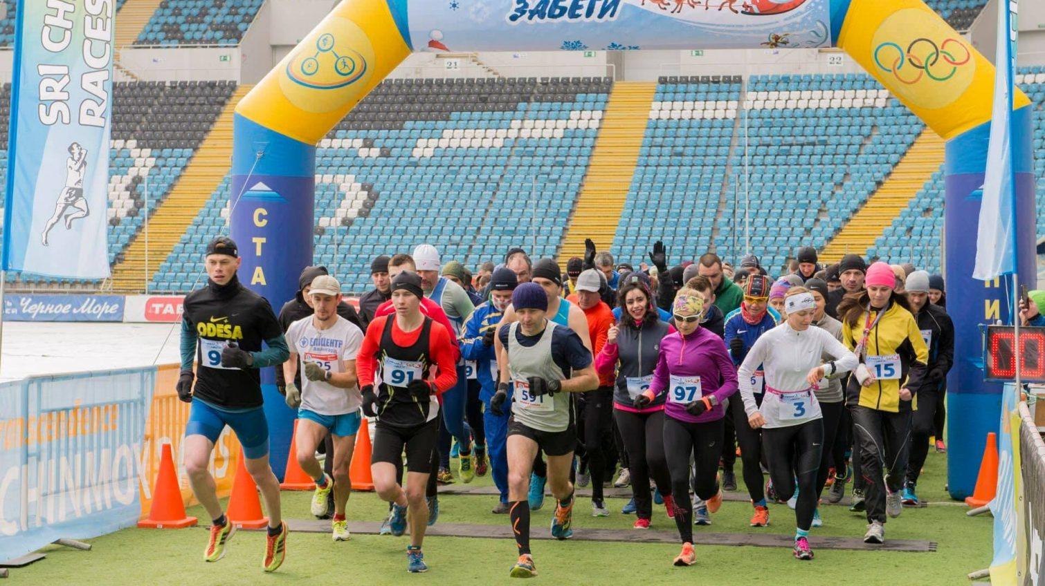 Одесситы пробегут 10-километровый февральский марафон «фото»
