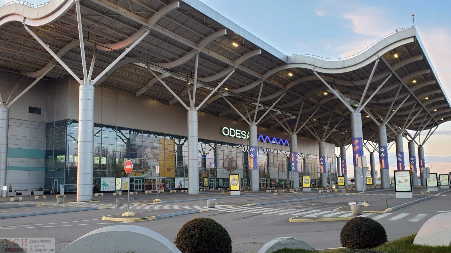 Одесский аэропорт перевел все рейсы в новый терминал «фото»