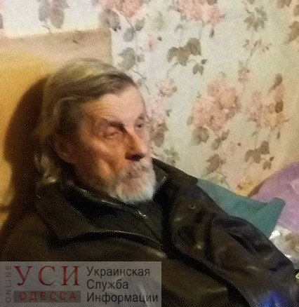 В Одессе пропал пожилой мужчина (фото) ОБНОВЛЕНО «фото»