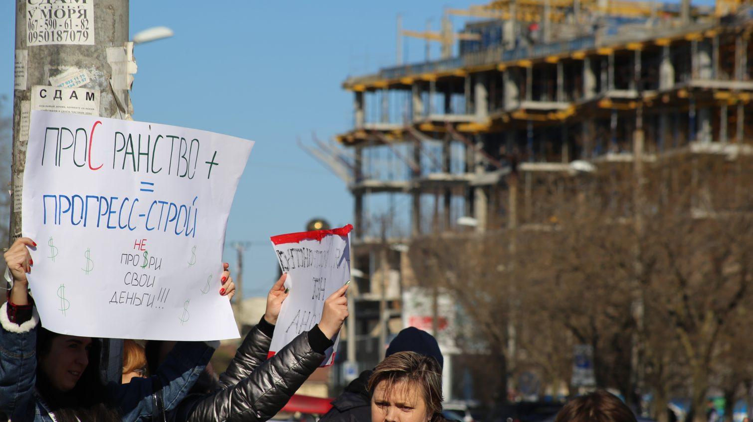 Одесситы перекрыли дорогу, протестуя против застроек склонов (фото) «фото»