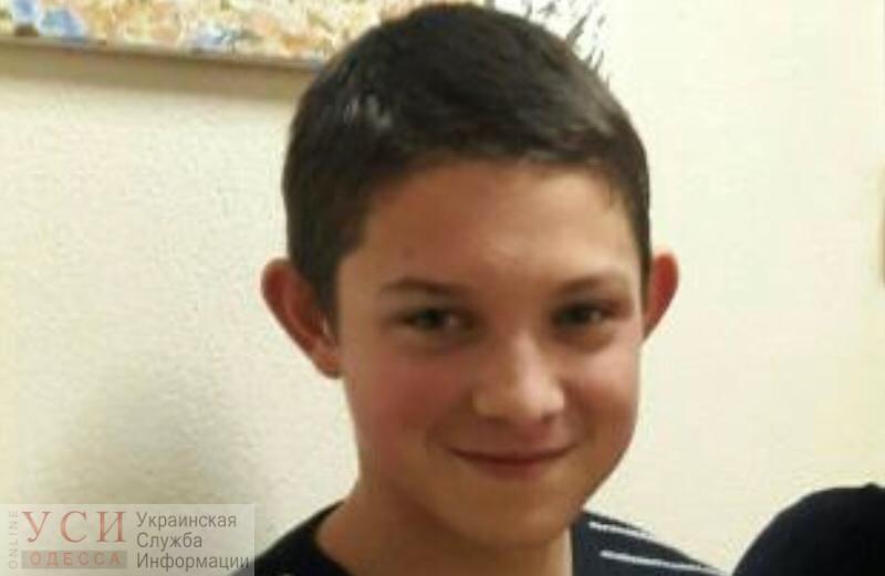 В Одесской области разыскивают 14-летнего мальчика (фото) «фото»