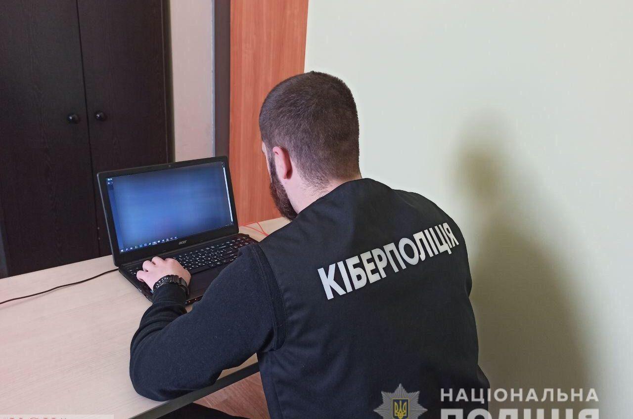 Киберполиция задержала двух одесситов, которые воровали криптовалюту «фото»