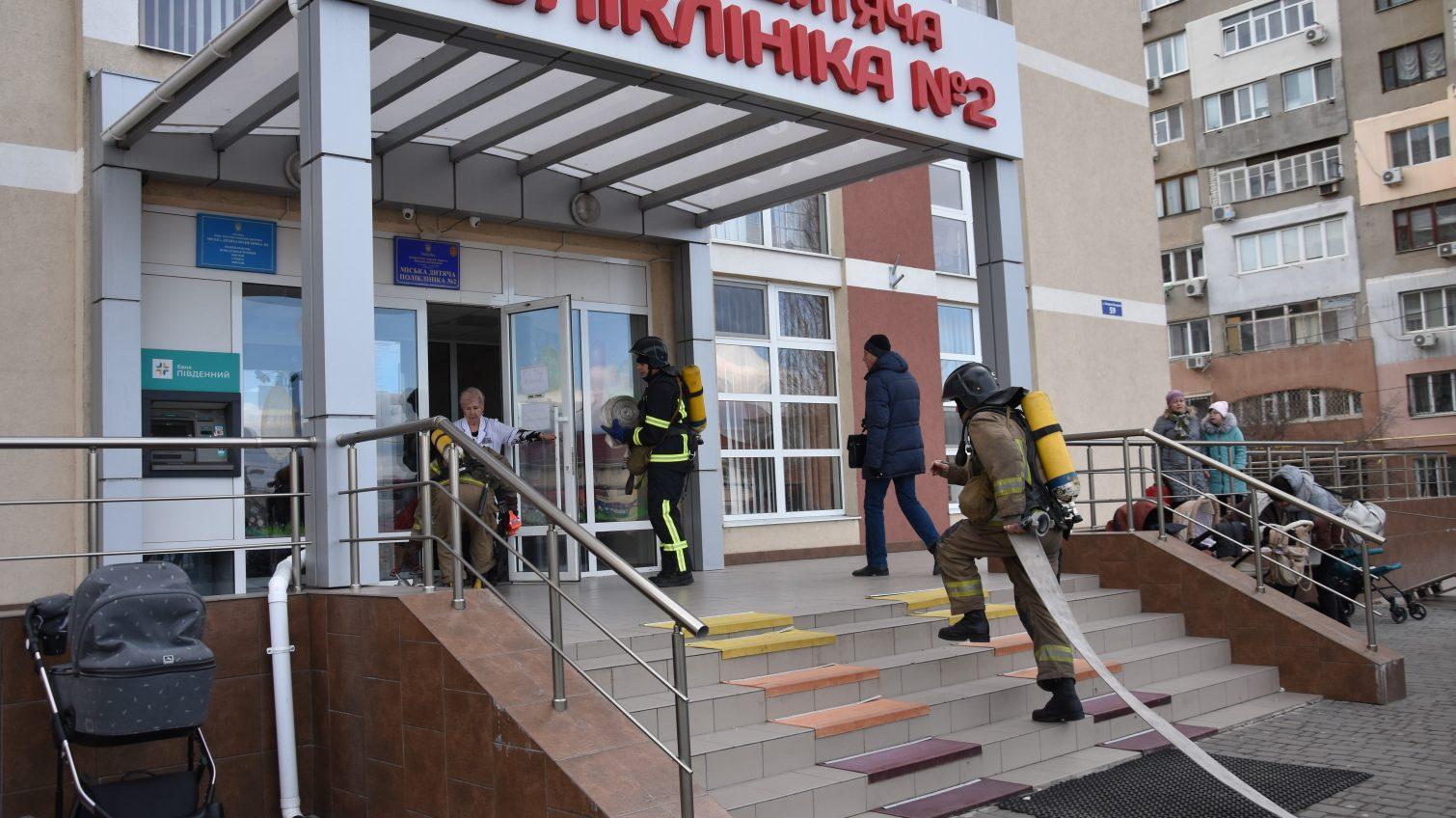 В Одессе спасатели провели обучающую эвакуацию в детской поликлинике №2 (фото, видео) «фото»