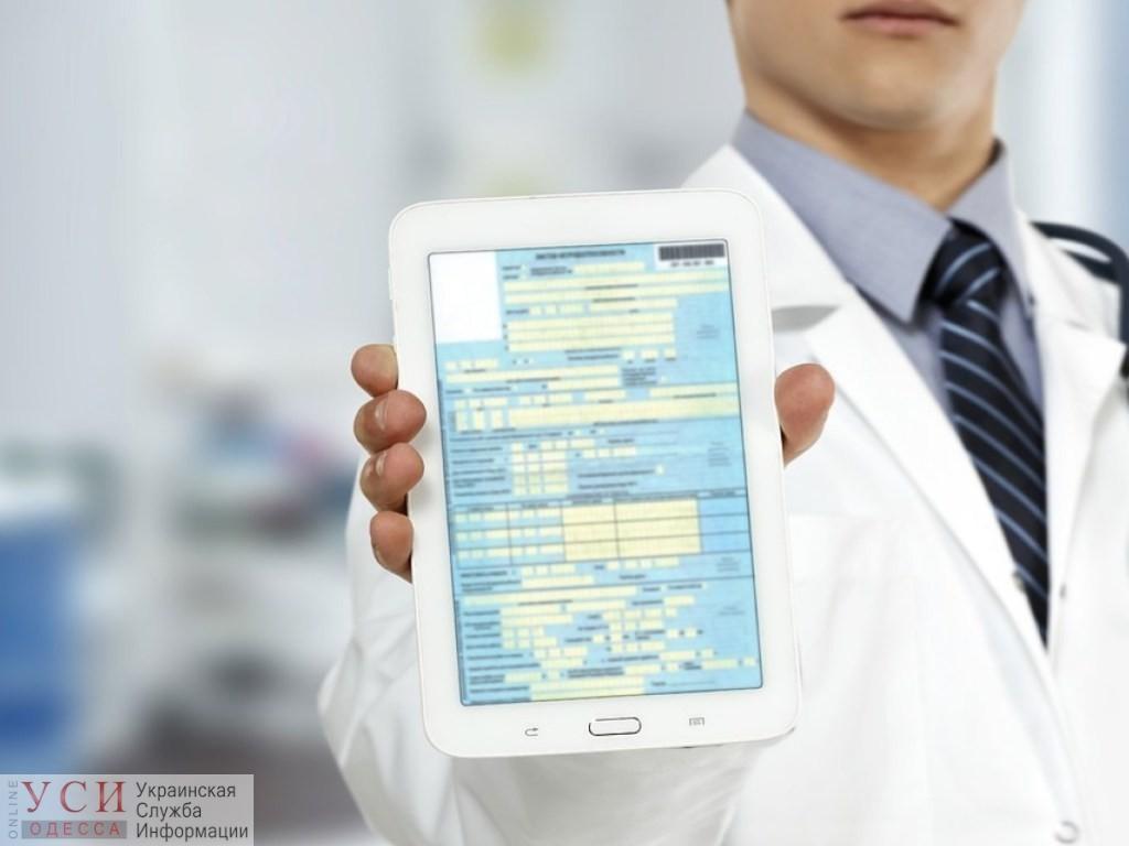 Медреформа продолжается: что изменится для пациентов одесских больниц (фото) «фото»