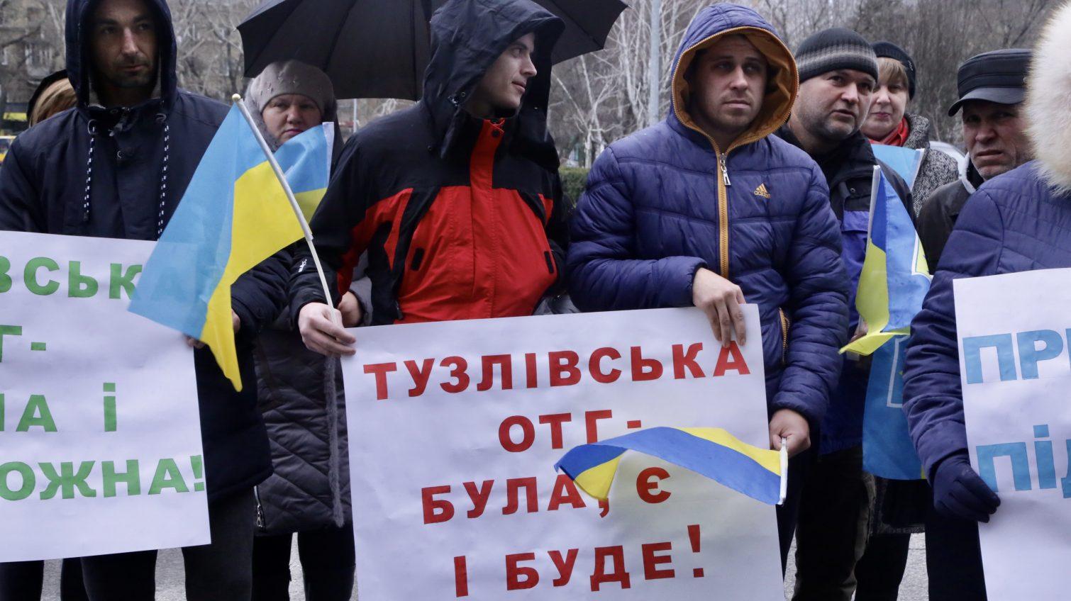 В Одессе митинговали представители Тузловской громады: местные против объединения с несколькими селами (фото, карта) «фото»