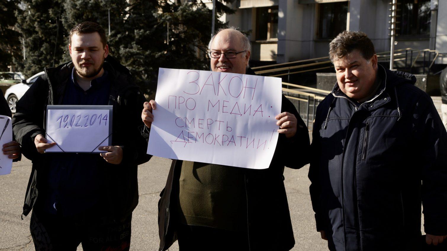«Даже в России такого нет», – в Одессе митинговали против закона о фейках (фото) «фото»
