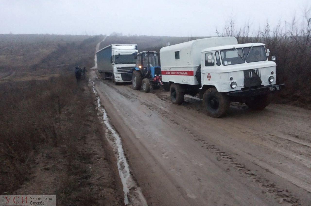 Последствия непогоды: в Одесской области обесточено 184 населенных пункта(документ) «фото»