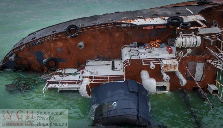 Резать на части или убирать целиком: водолазы обследовали танкер Delfi и дали свои рекомендации (документ) «фото»