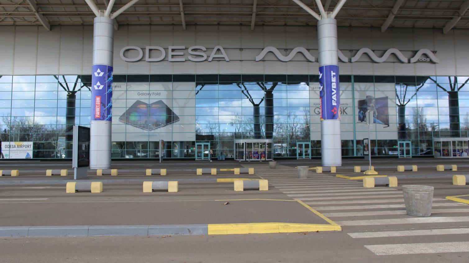 Полиция не признается, что «похоронила» дело о продаже Одесского аэропорта «фото»