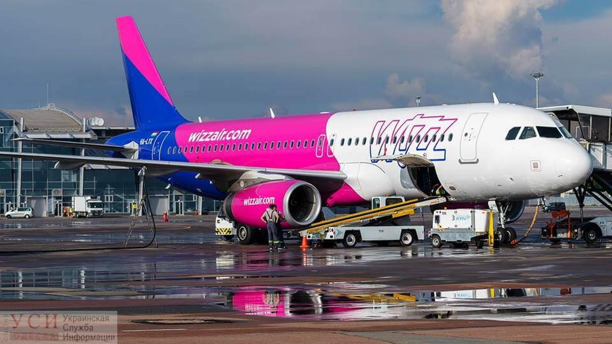 Лоукостер WizzAir отменил рейсы из Одессы до июня «фото»