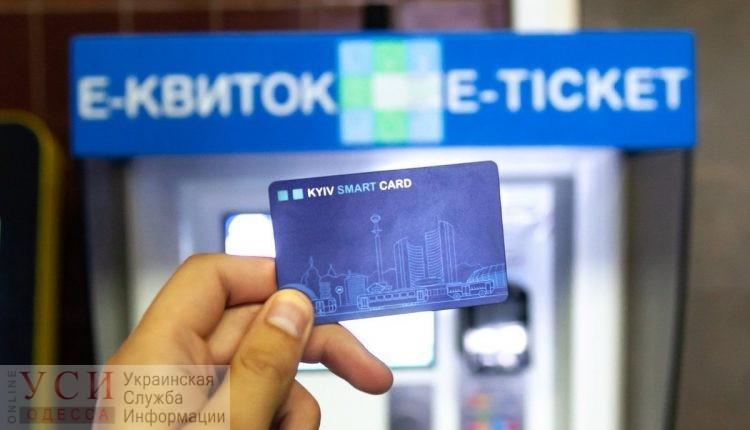 В Одессе год не могут ввести электронный билет в транспорте: в мэрии все еще ждут согласия ЕБРР «фото»