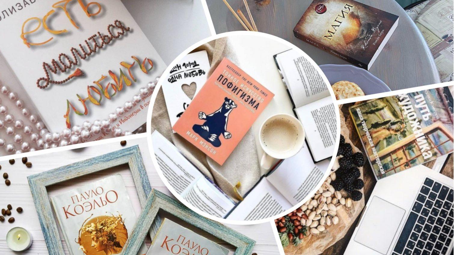 Февральское чтиво: 5 книг для продуктивных вечеров последнего месяца зимы (фото) «фото»