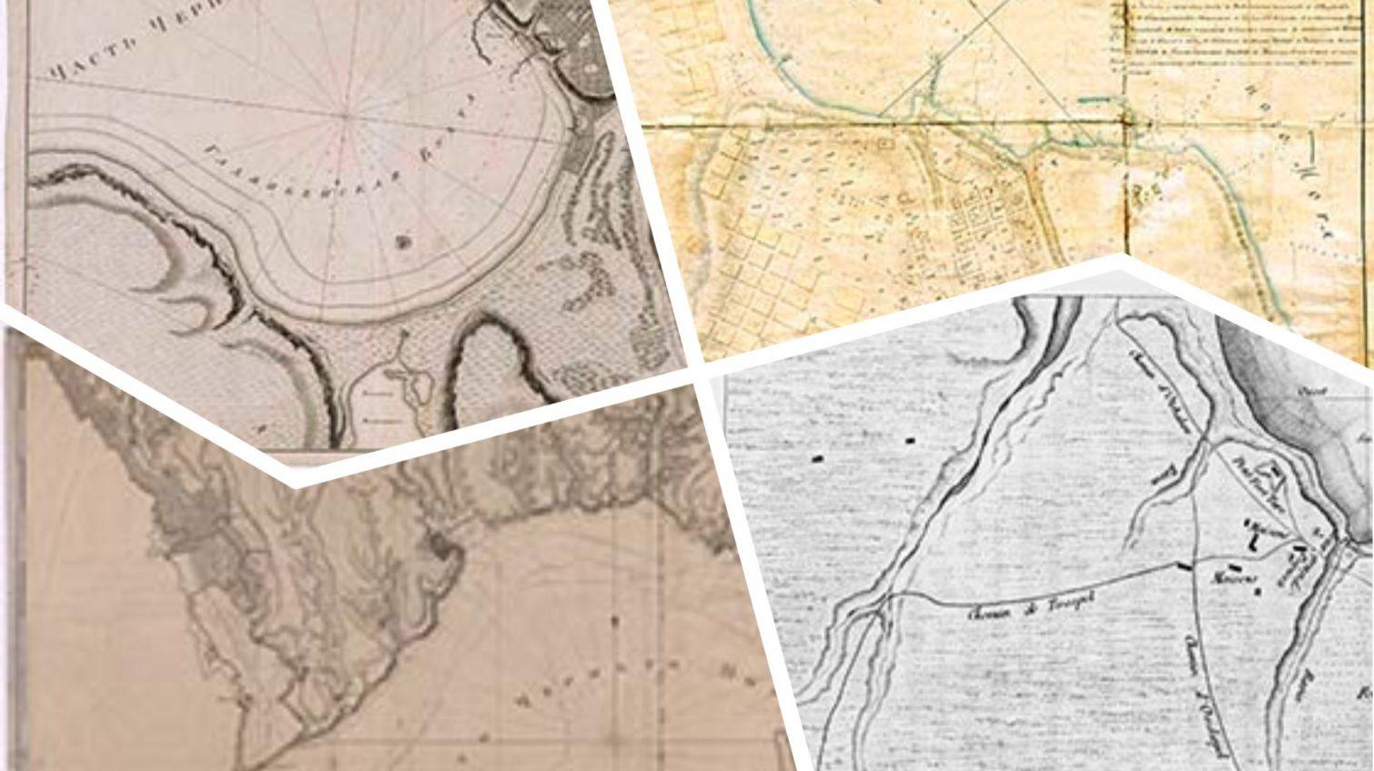От XVI века до аэросъемки 1940-х: в Одессе оцифровали старинные карты «фото»