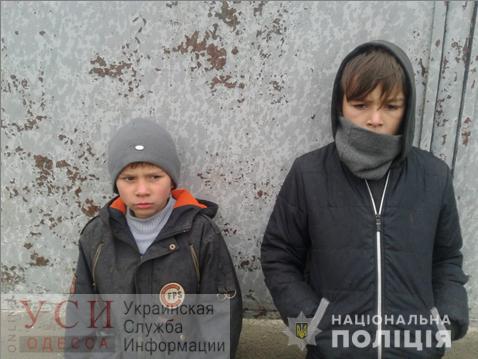 В Одесской области разыскиваются два мальчика «фото»
