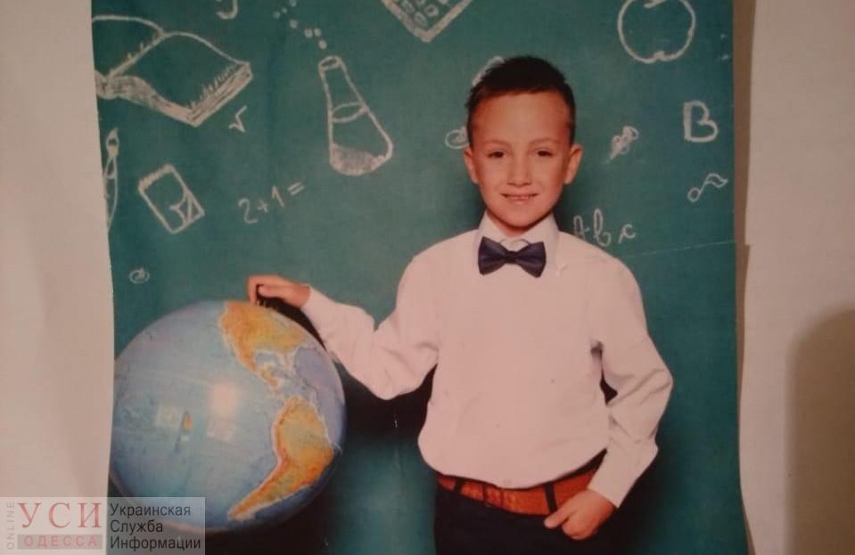 В Одессе ищут 8-летнего мальчика «фото»