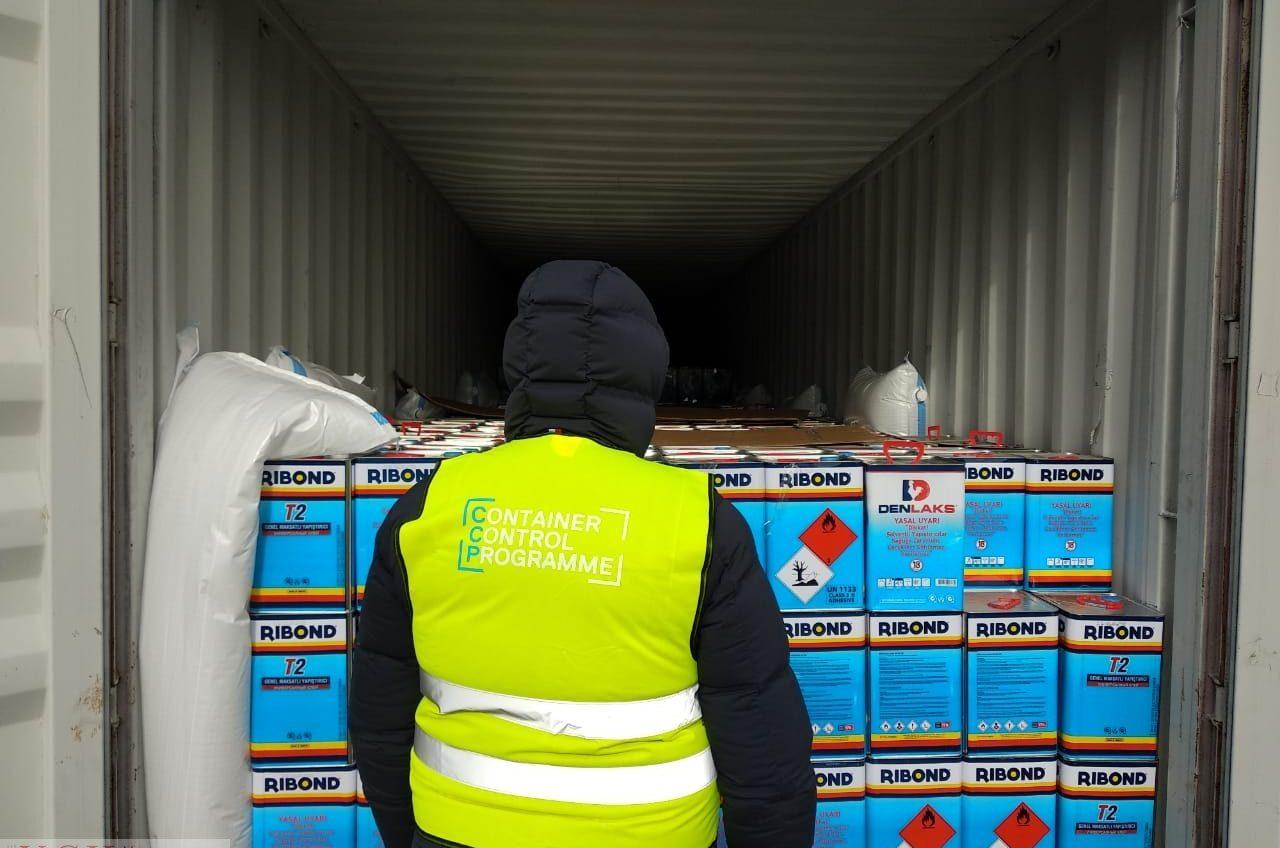 В Одесском порту задержали почти 4 тонны «сырья» для наркотиков (фото) «фото»
