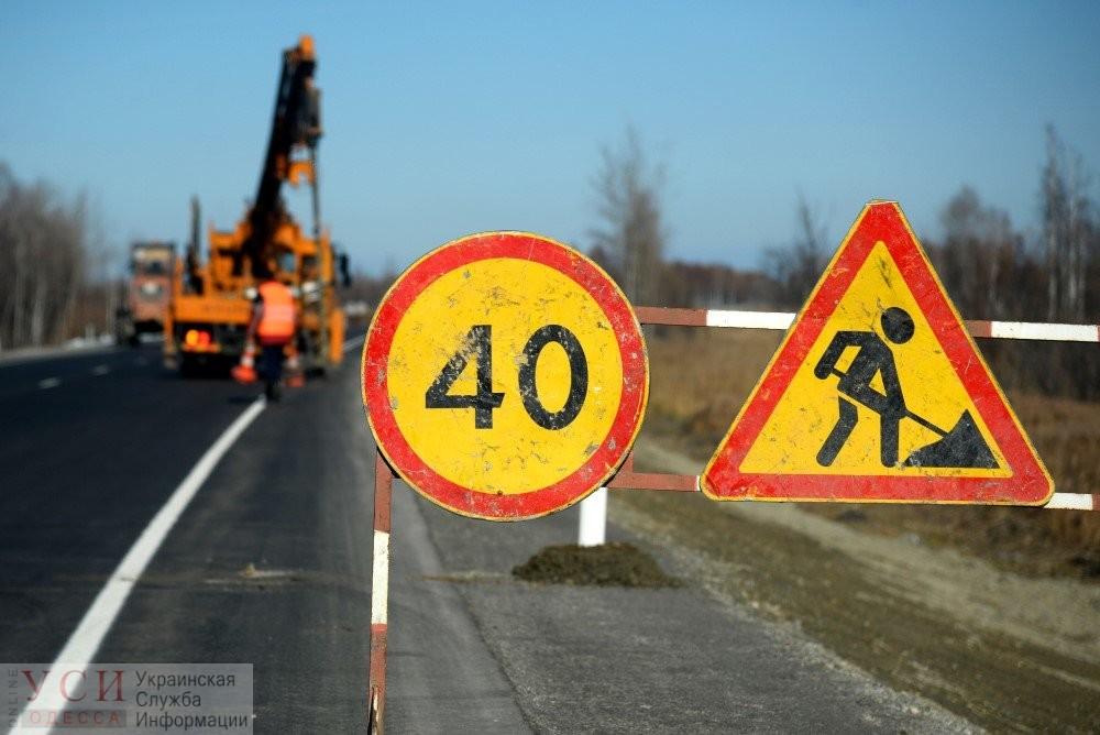 Из бюджета Одессы хотят выделить 5 миллионов на текущий ремонт дорог «фото»