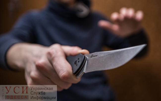 В Одессе вооруженный мужчина напал на семью с ребенком (видео) ОБНОВЛЕНО «фото»
