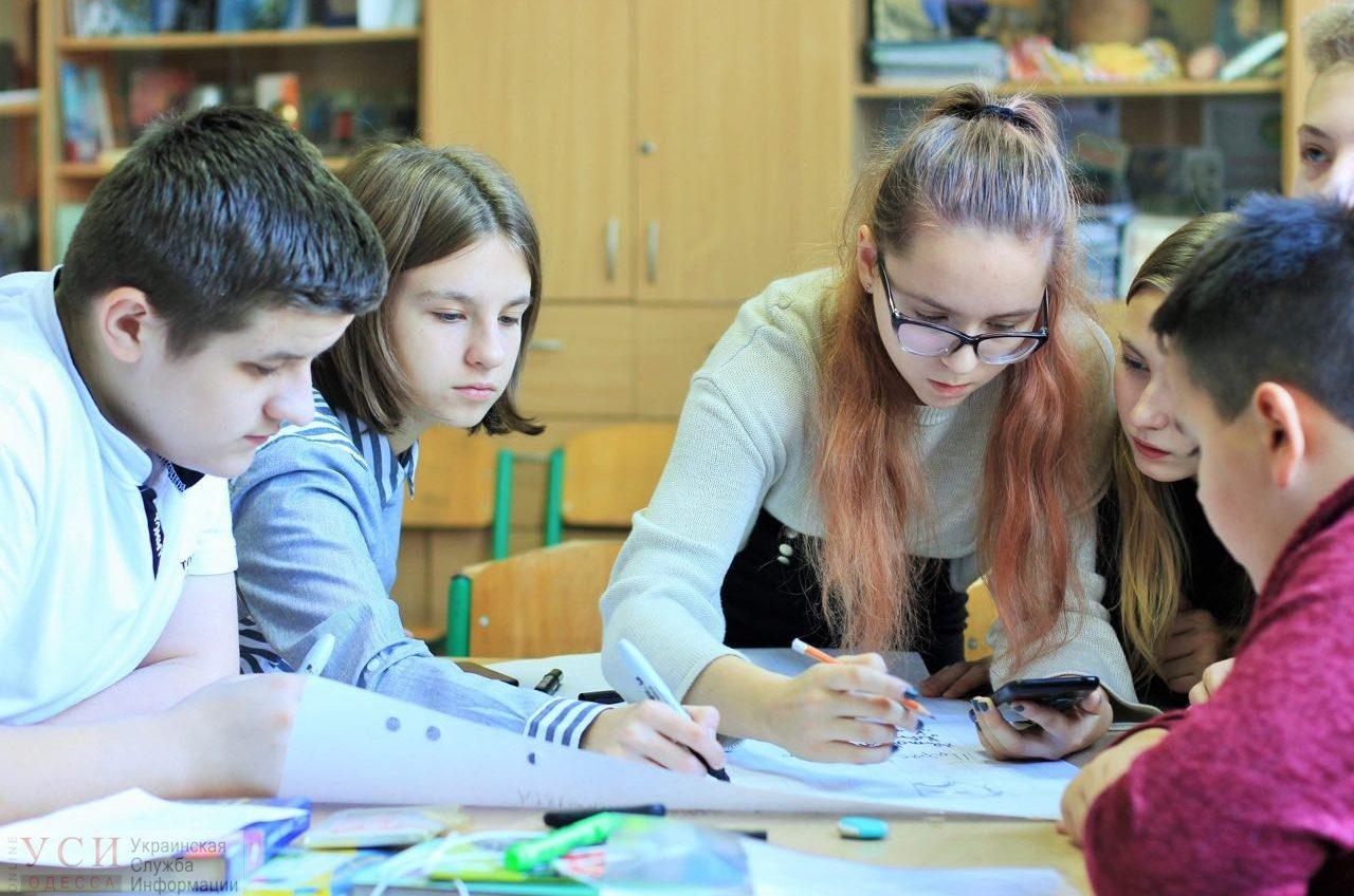 Школам Одесской области предлагают внедрять медиаграмотность в учебный процесс (фото) «фото»