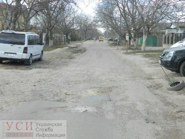 Реконструкцию проблемной улицы Толбухина затягивают: теперь сумму должны утвердить в ОГА «фото»