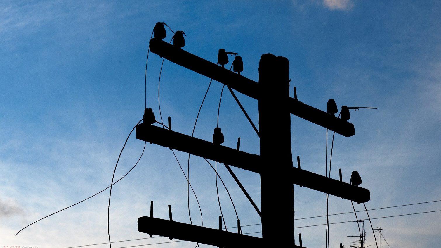 Без электричества уже 145 населенных пунктов в Одесской области «фото»