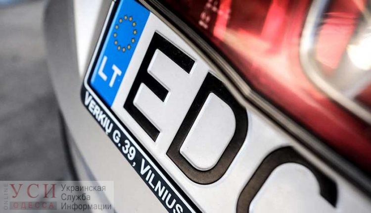 В Одесском порту нашли незаконный «склад» нерастаможенных автомобилей «фото»