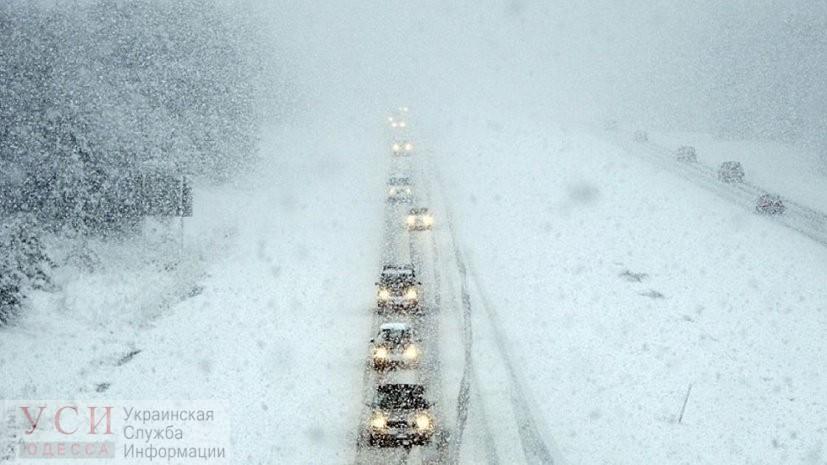 Еще на четырех трассах Одесской области ограничили движение для грузовиков (документ) «фото»