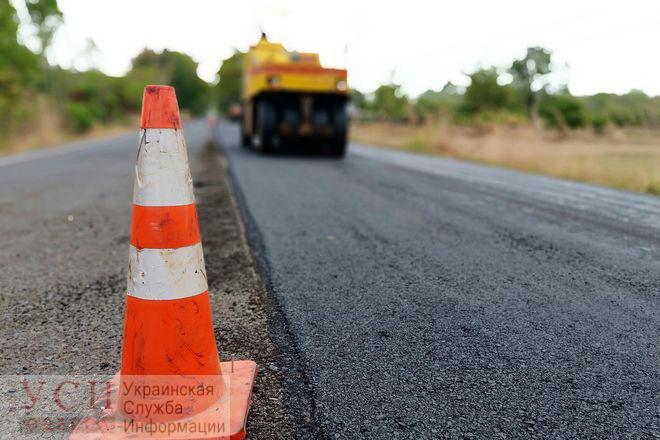 В Одесской области в первую очередь отремонтируют четыре трассы «фото»