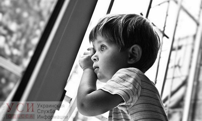 Дети в трудной жизненной ситуации: более 160 детей в Одессе поставили на учет в 2019 году «фото»