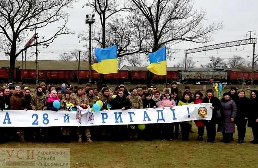 В поселке под Одессой назвали улицу в честь Героев 28-й бригады «фото»