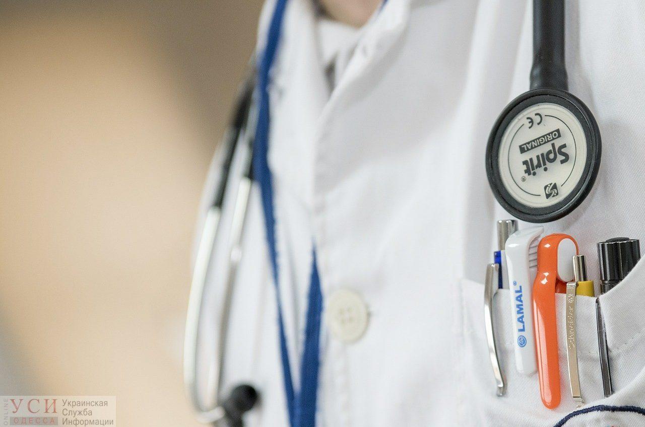 В Одесской области не будут закрывать больницы, но перемены произойдут «фото»