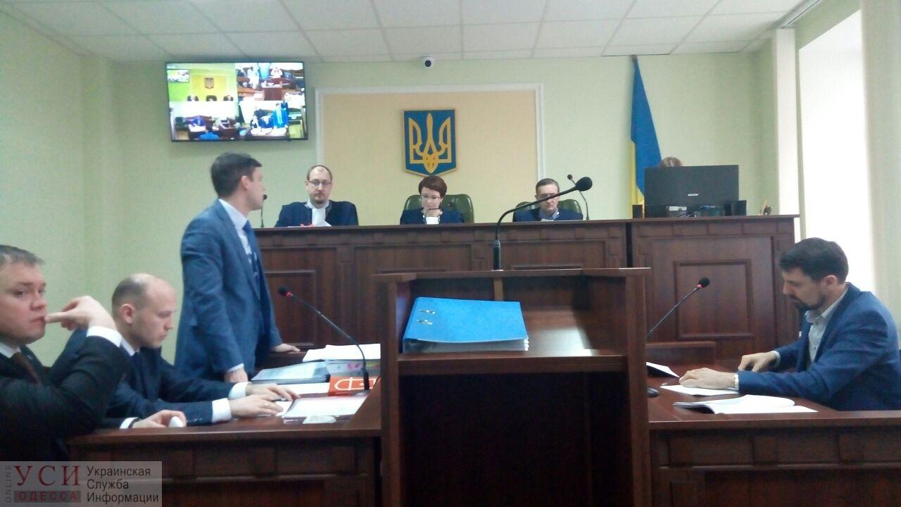 Справа купівлі Євромерії: Антикорсуд розглядає апeляційну скаргу адвокатів eкснардeпа Олeксандра Дубового (трансляція) «фото»