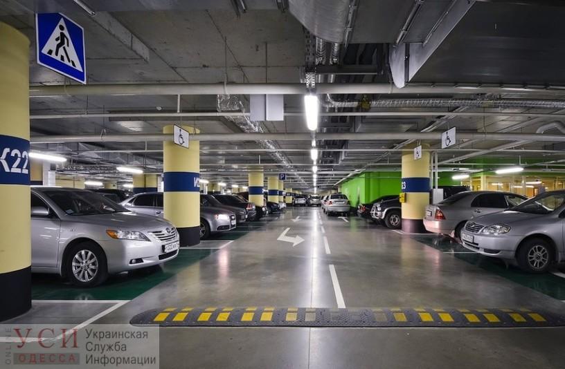 В мэрии хотят построить паркинги в районе вокзала и Пересыпи «фото»