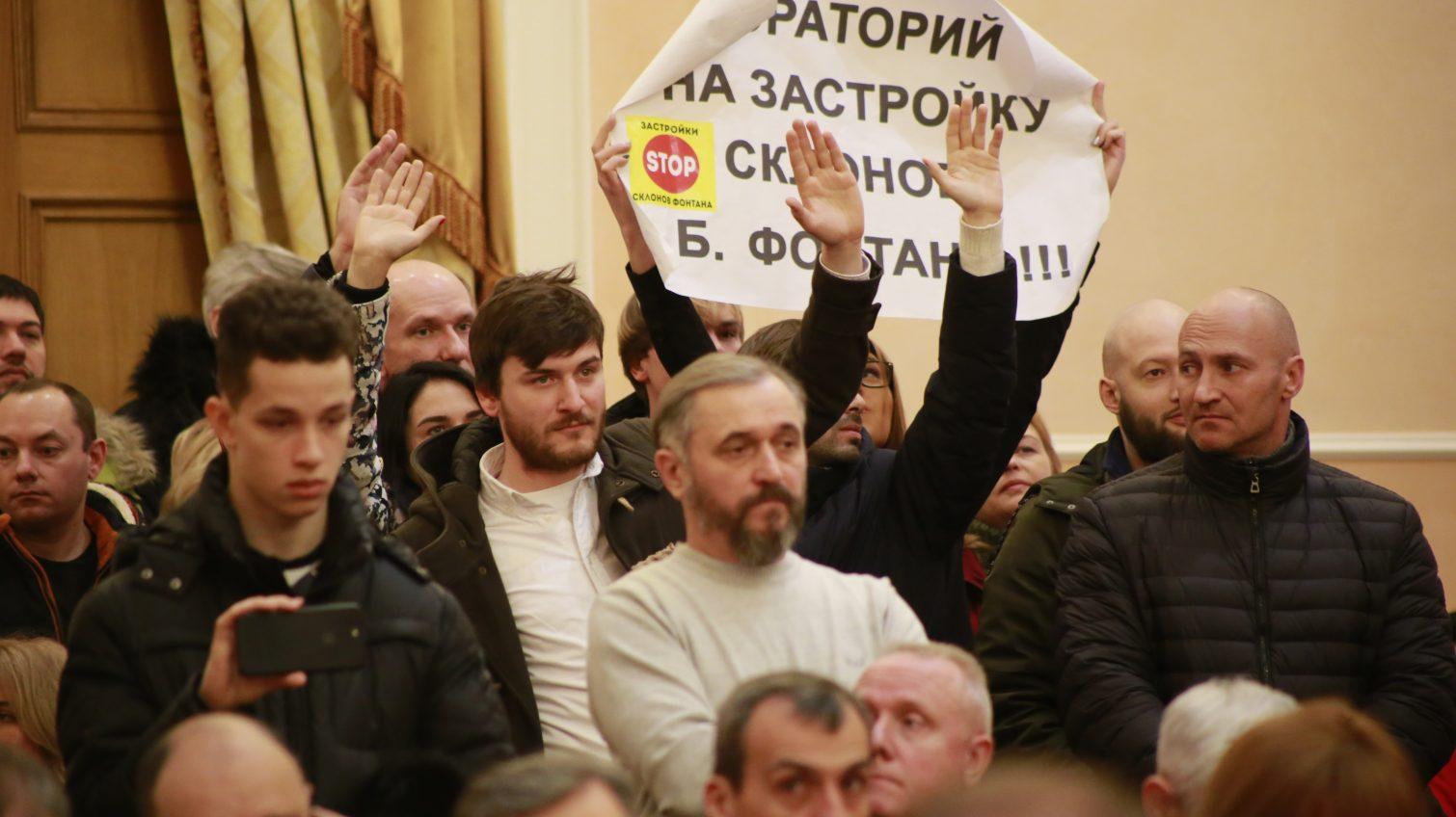 В одесскую мэрию пришли участники акции против незаконной застройки парковых зон (фото) «фото»