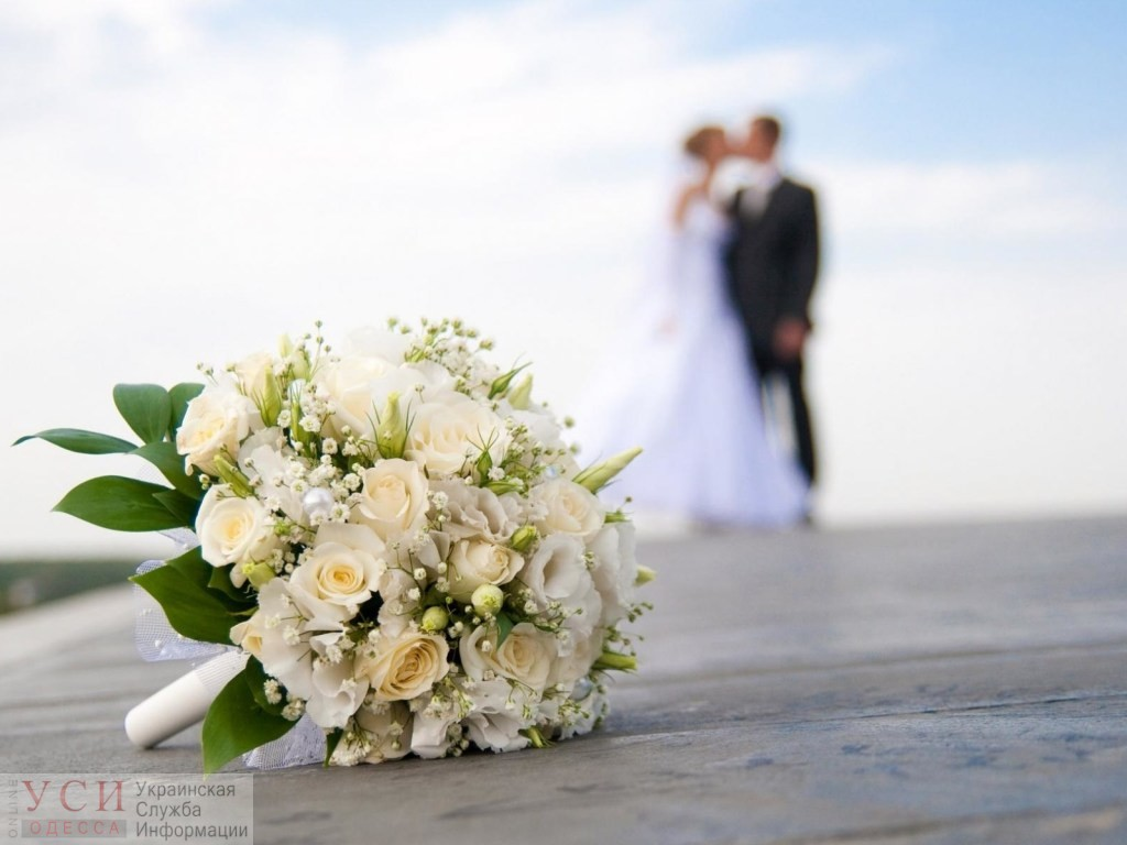 В День влюбленных в Одесской области решили пожениться 64 пары «фото»
