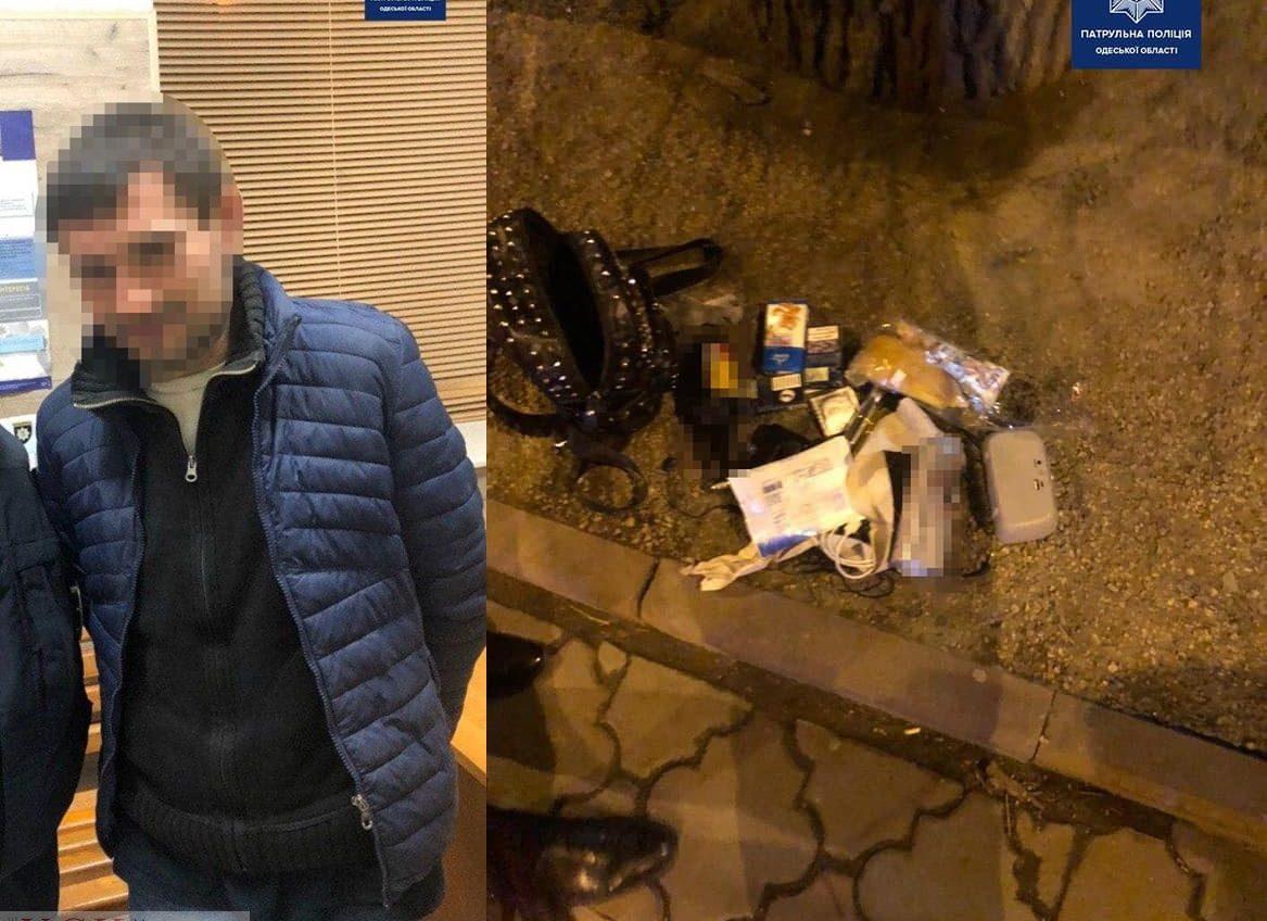 Одесские патрульные поймали грабителя, который ударил по голове девушку и забрал рюкзак «фото»