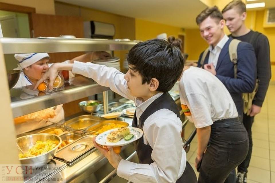 Реформа питания: для оплаты обедов хотят создать банковские счета, а новый завтрак уже апробируют в 10 одесских школах «фото»