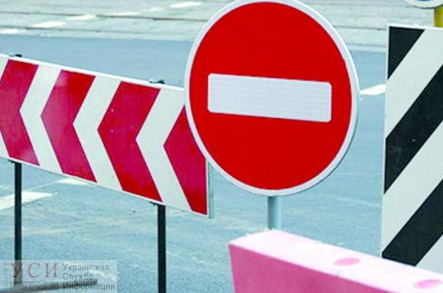 Из-за ремонта на проспекте Небесной Сотни перекроют дорогу «фото»