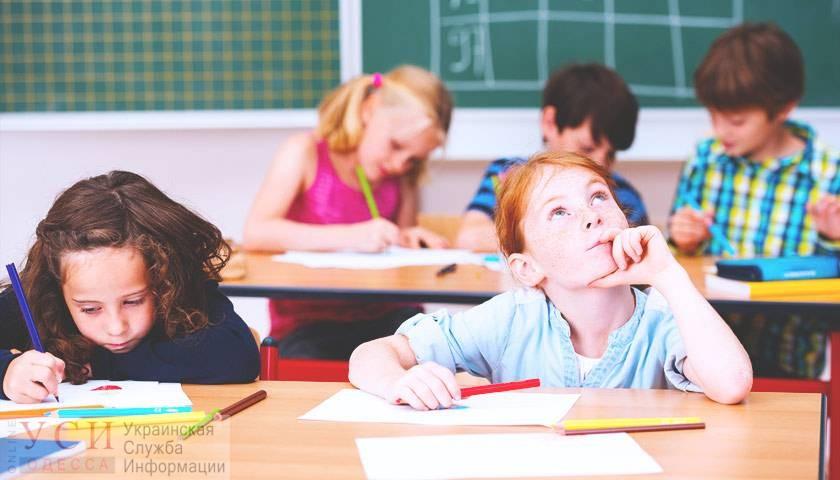 В Одессе уже 34 школы учатся в две смены «фото»