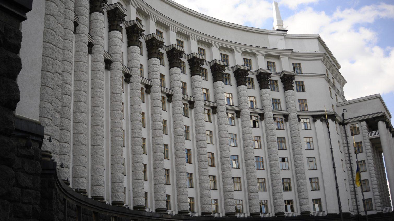 Зарплата первых лиц Украины: правительственный портал опубликовал таблицу окладов за январь «фото»