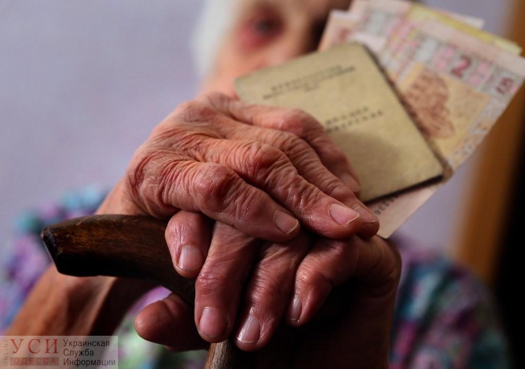 Максимальная пенсия в Украине: в 2020 году выплаты увеличат трижды «фото»