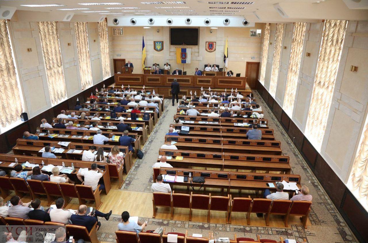 Одесский облсовет продаст нежилые здания и иномарку «фото»
