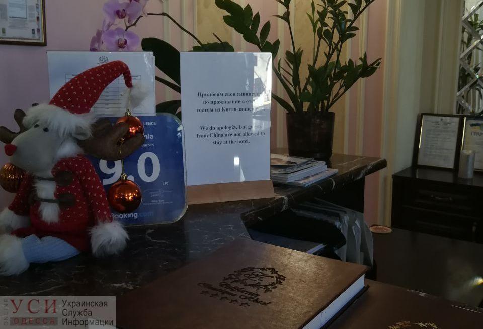 Одесский отель отказался селить туристов из Китая «фото»