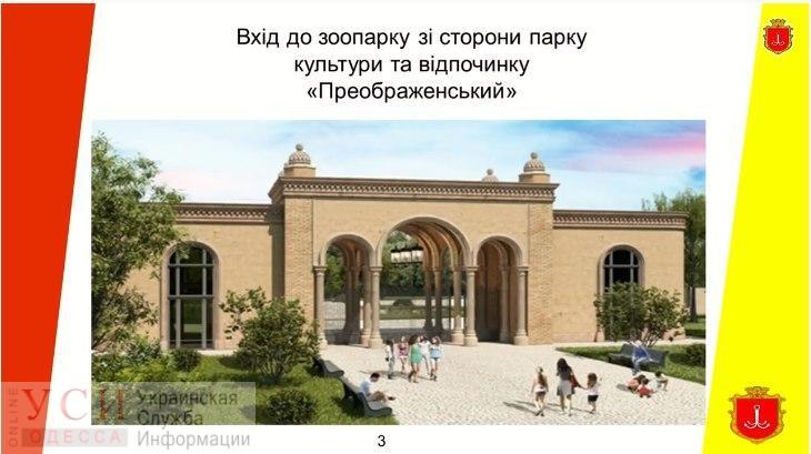 Реконструкция Преображенского парка: здесь обещают амфитеатр и мемориальный комплекс как в Берлине (фото) «фото»