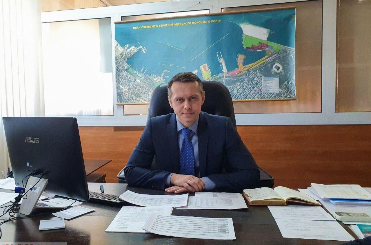«Одесский порт» по доходам вышел в плюс после 100-миллионной дыры в бюджете в 2019 году «фото»